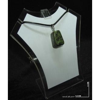 سنگ زئوسیت (راف گردنبندی)
