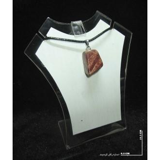 سنگ جاسپر (راف گردنبندی)