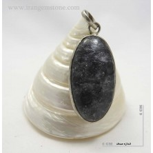 Quartz Tourmaline Stone