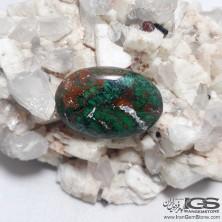 نگین سنگ آزوریت مالاکیت azurite malachite