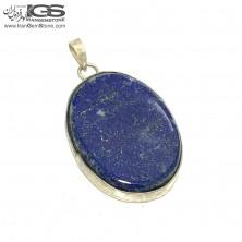 آویز سنگ لاجورد Lapis lazuli