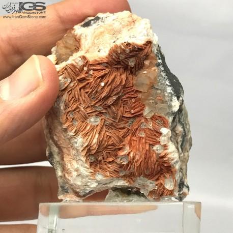 سنگ باریت یا باریتین Barite