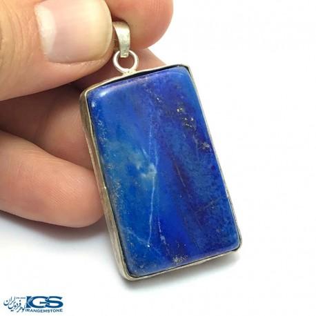 آویز سنگ لاجورد افغانستان Lapis lazuli
