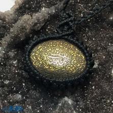 آویز سنگ حدید حکاکی دعای سلامتی امام زمان عجل الله فرجه